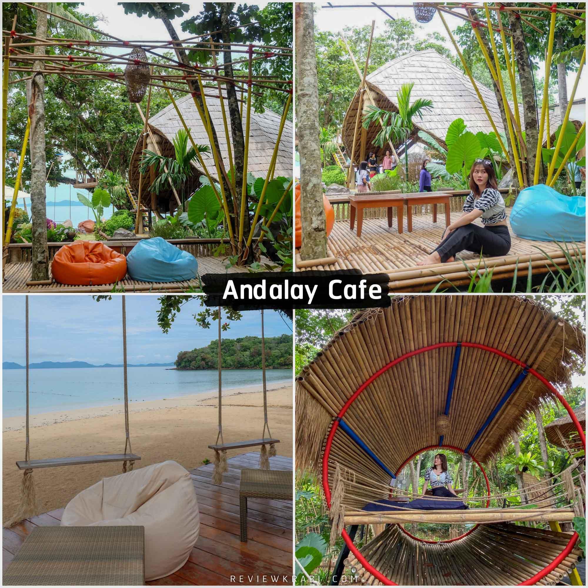 Andalay-beach-bar---cafe ปักหมุดเช็คอิน-andalay-beach-bar---cafe-คาเฟ่เก๋ๆมุมถ่ายรูปสวยๆติดวิวริมทะเลจังหวัดกระบี่-ตัวร้านใหญ่พอตัว-ติดริมหาดดังนั้นไม่ต้องคิดมากเรื่องถ่ายรูปสวยๆเลยร้านมีความกว้างและมุมให้นั่งพูดคุยกับเพื่อนๆเยอะแยะมากหรืออยากมาดูธรรมชาติให้สบายใจก็ดีอาหารอร่อยมีให้เลือกเยอะมาก-มีเมนูแนะนำที่ต้องลอง-และที่เด็ดจริงๆก็บรรยากาศในร้านเนี่ยแหละครับ ที่พัก,กระบี่,อ่าวนาง,วิวหลักล้าน,โรงแรม,รีสอร์ท,krabi,เกาะพีพี