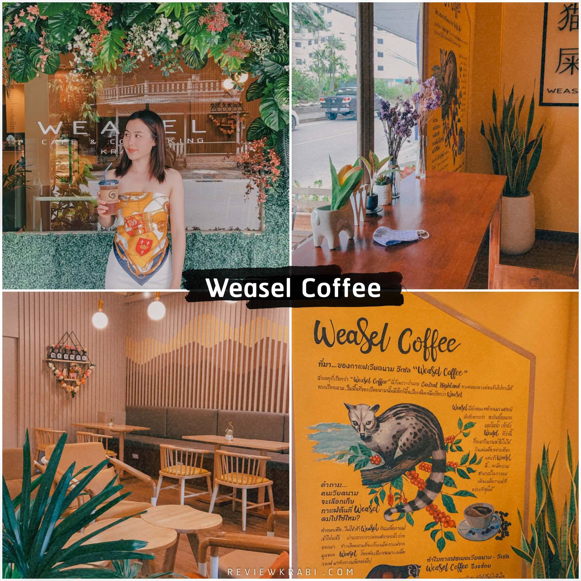 กาแฟเพื่อสุขภาพ-อร่อยเว้ออ-มากระบี่ต้องแวะชิมกันที่ร้านWeasel-coffee-กาแฟชะมด คลิกที่นี่ กระบี่,จุดเช็คอิน,ที่เที่ยว,ร้านกาแฟ,คาเฟ่,ทะเล,ภูเขา