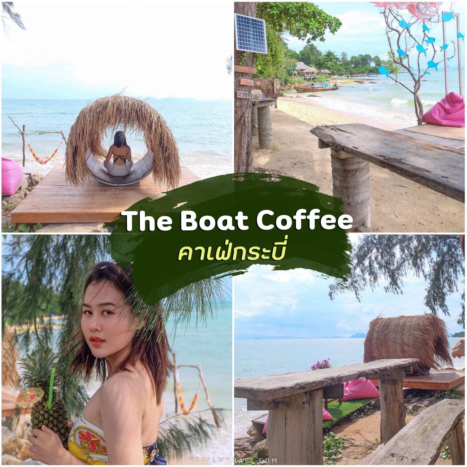 the boat coffee กระบี่ คาเฟ่สายนั่งชิว มุมถ่ายรูปสวยๆต้องห้ามพลาดมาเช็คอินกันให้ 10/10